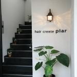 haircreate Piar