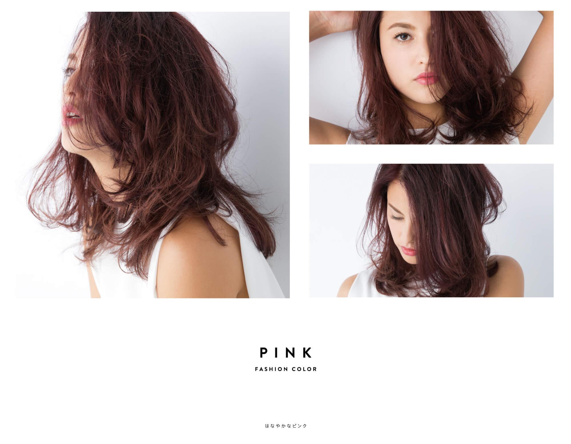 PINK COLOR JOURNAL 01