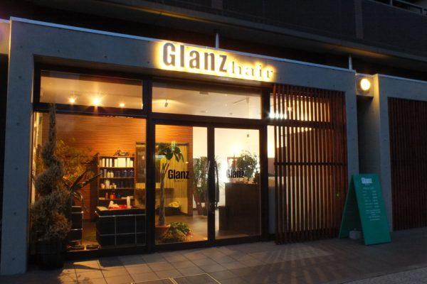 Glanzhair